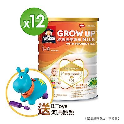 (時時樂限定) 桂格 三益菌成長奶粉(825gx12罐)