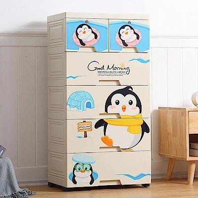 【Mr.box】大面寬-五層抽屜式附輪收納櫃(早安企鵝)