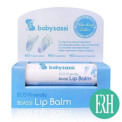 SASSI BABY 嬰兒天然植物潤唇膏 5g(全新改版)