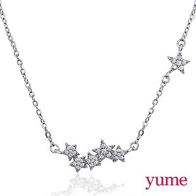 YUME 閨蜜系列 - 來自星星的你項鍊 - 白K金