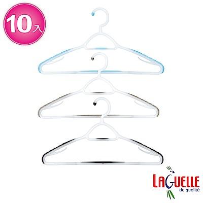 法國LAGUELLE 經典止滑無痕衣架 44cm (5組10入) ART25