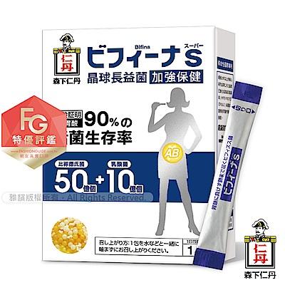 森下仁丹 晶球長益菌50+10加強保健(14包)