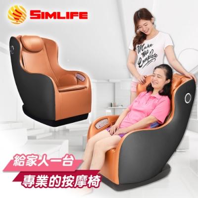 【SimLife】絕世經典名模臀感沙發按摩椅-魅力金