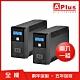 (二入組) 特優Aplus 在線互動式UPS Plus1L-US600N (600VA/360W) product thumbnail 1