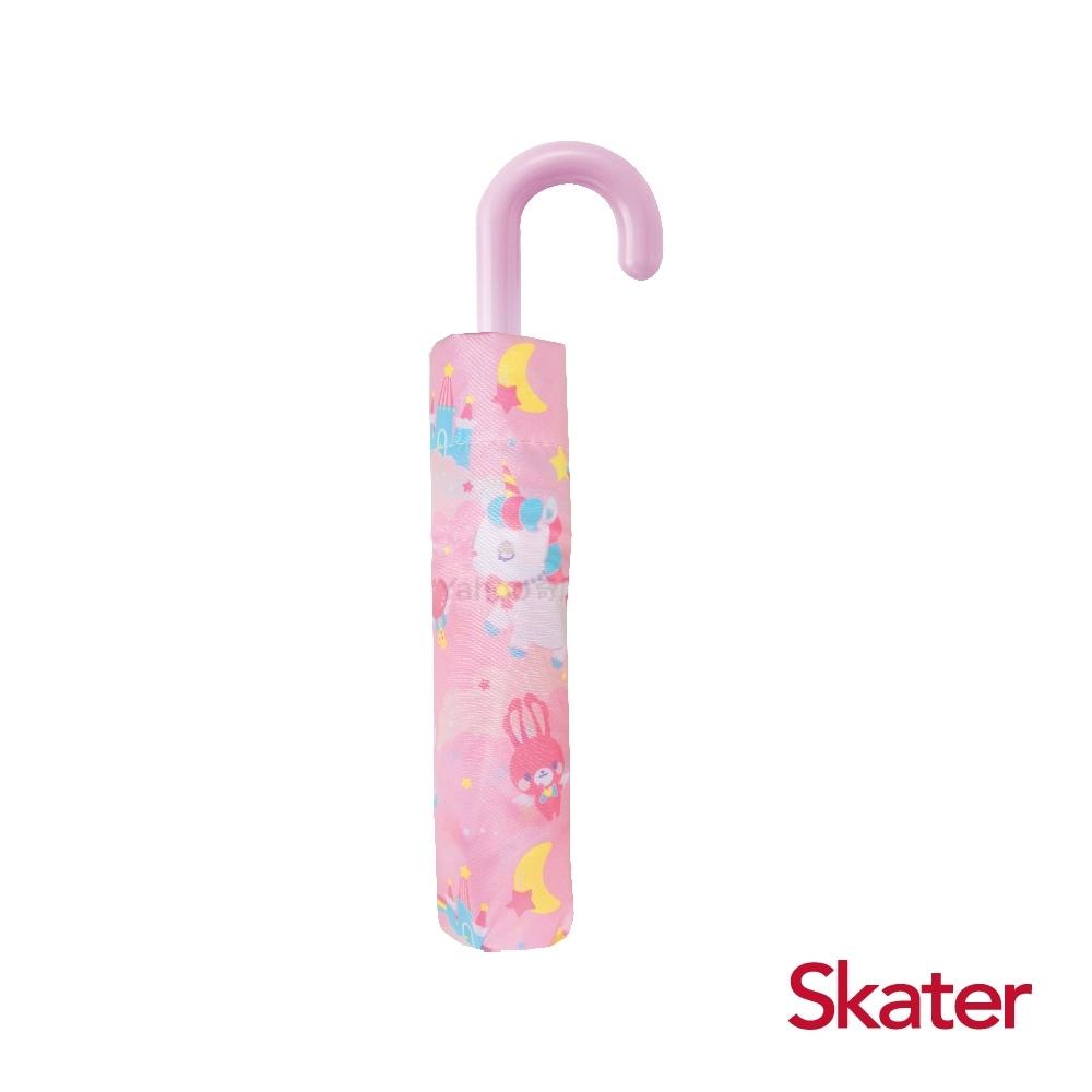 Skater 摺疊傘-獨角獸