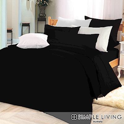澳洲Simple Living 雙人300織台灣製純棉床包枕套組(夜幕黑)