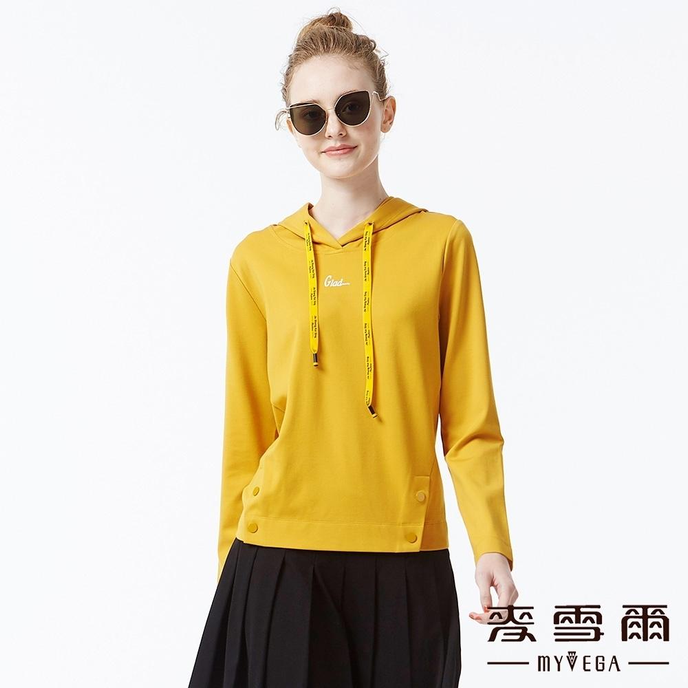 麥雪爾 棉質字母抽繩開衩連帽T恤-黃