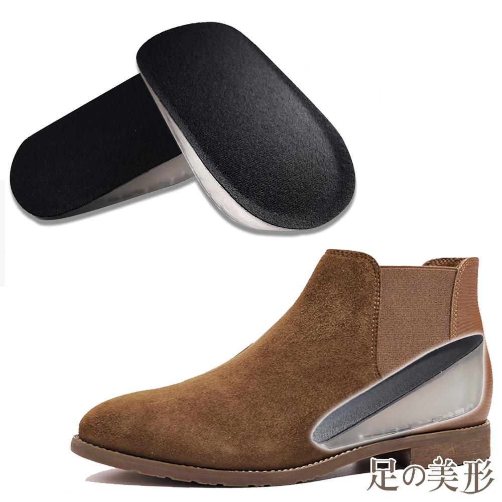足的美形 隱形軟矽膠增高3CM鞋墊(2雙)