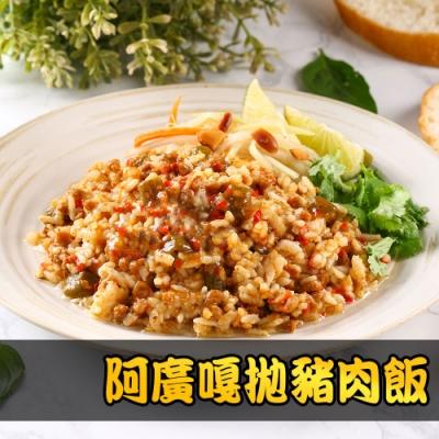 阿廣嘎拋豬肉飯4包組(200g±10%/包)