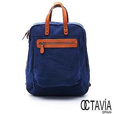 OCTAVIA 8 真皮 - 尼采牛津布系列 遇見最好的自己手提後背包 - 絕對藍