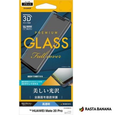 RASTA BANANA HUAWEI Mate 20 Pro曲面対応強化玻璃保貼