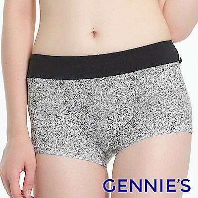 Gennies專櫃-環保染印花中腰平口孕婦內褲(迷漾黑GB58)
