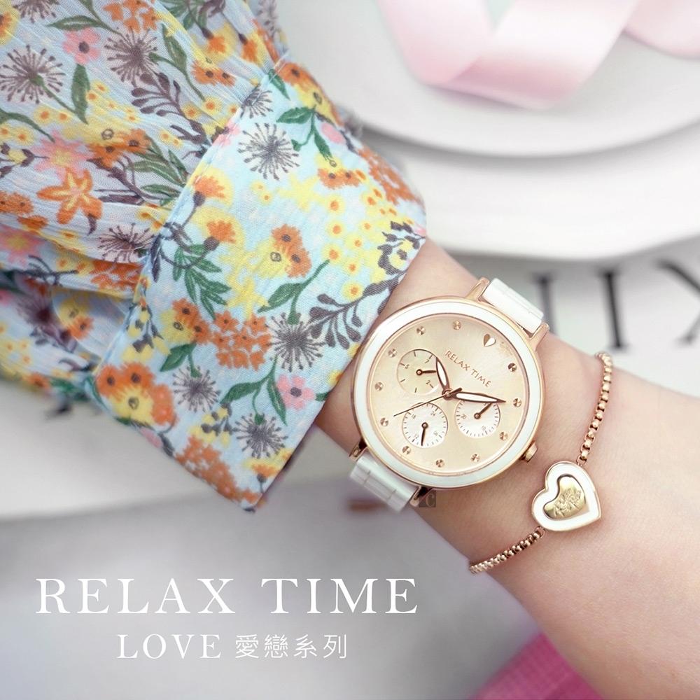 RELAX TIME LOVE 愛戀系列 陶瓷三眼女錶 -蜜糖玫(RT-91-2)