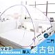 UP101 單人折疊式蒙古包蚊帳(EO-037) product thumbnail 1