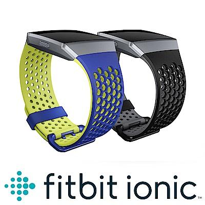 Fitbit Ionic 運動錶帶
