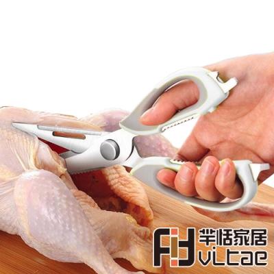 Fit Vitae羋恬家居 六合一可拆式強力廚房萬用剪刀