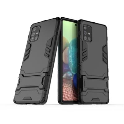 PKG OPPO A52/A72/A92  保護殼(內軟外硬+隱藏支架)2合1防護殼套-黑