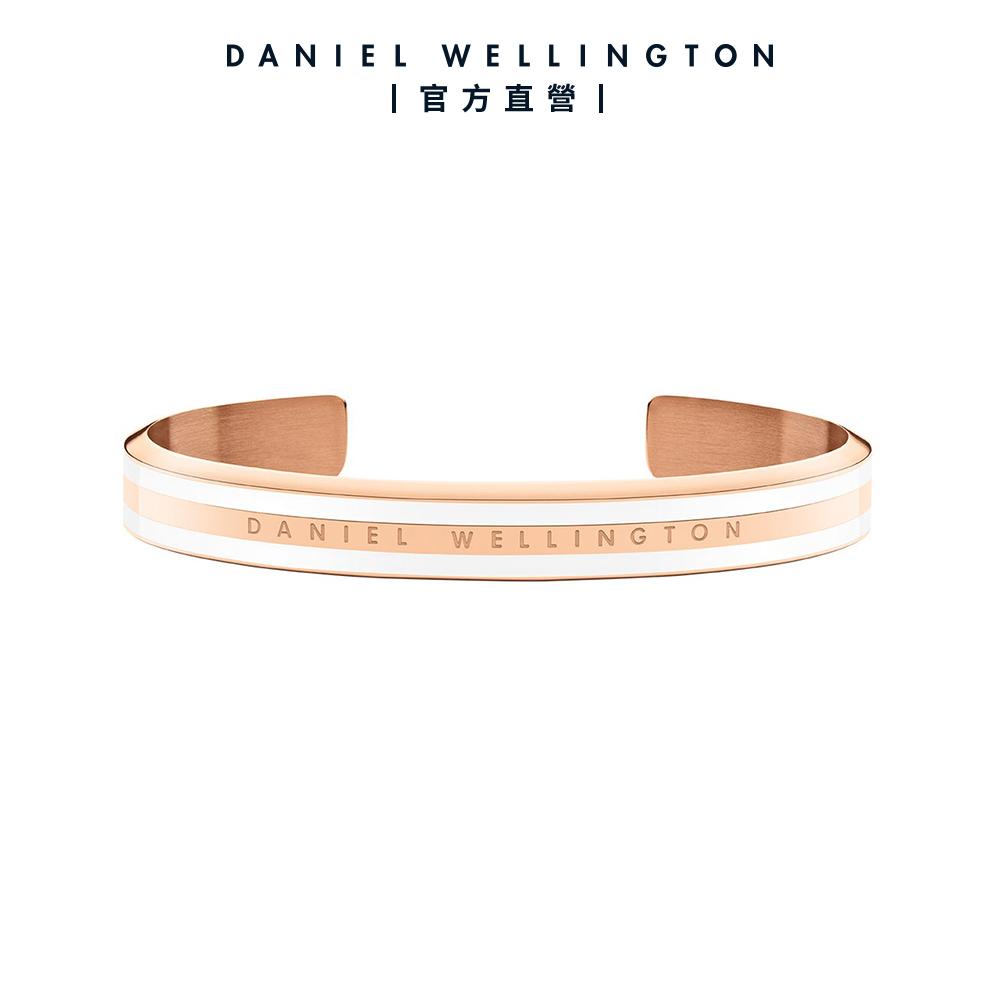 【Daniel Wellington】官方直營 Emalie Slim 時尚奢華手環玫瑰金x白S DW手環