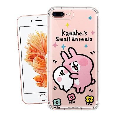 卡娜赫拉 iPhone 8 Plus/7 Plus 5.5吋 彩繪空壓手機殼(蹭...