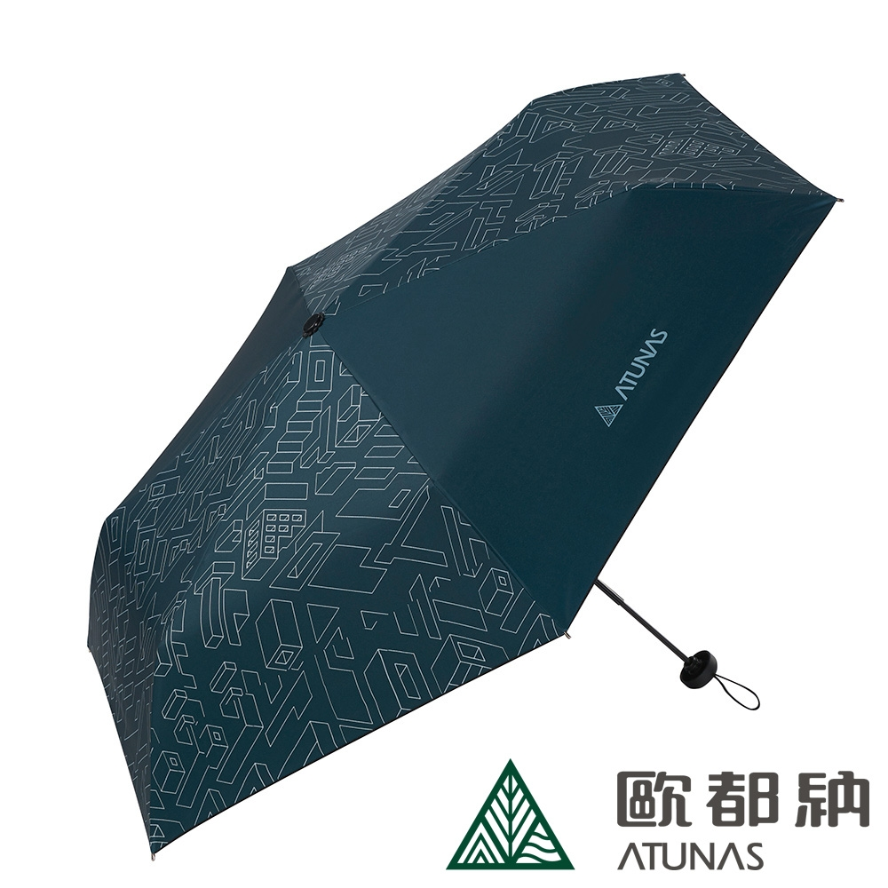 【ATUNAS 歐都納】精彩隨行晴雨傘A6ACCC09內斂灰/三折式/防曬/防雨/抗風/黑膠/降溫