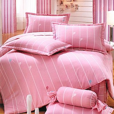Carolan 粉紅世界  加大五件式純棉床罩組(台灣製)