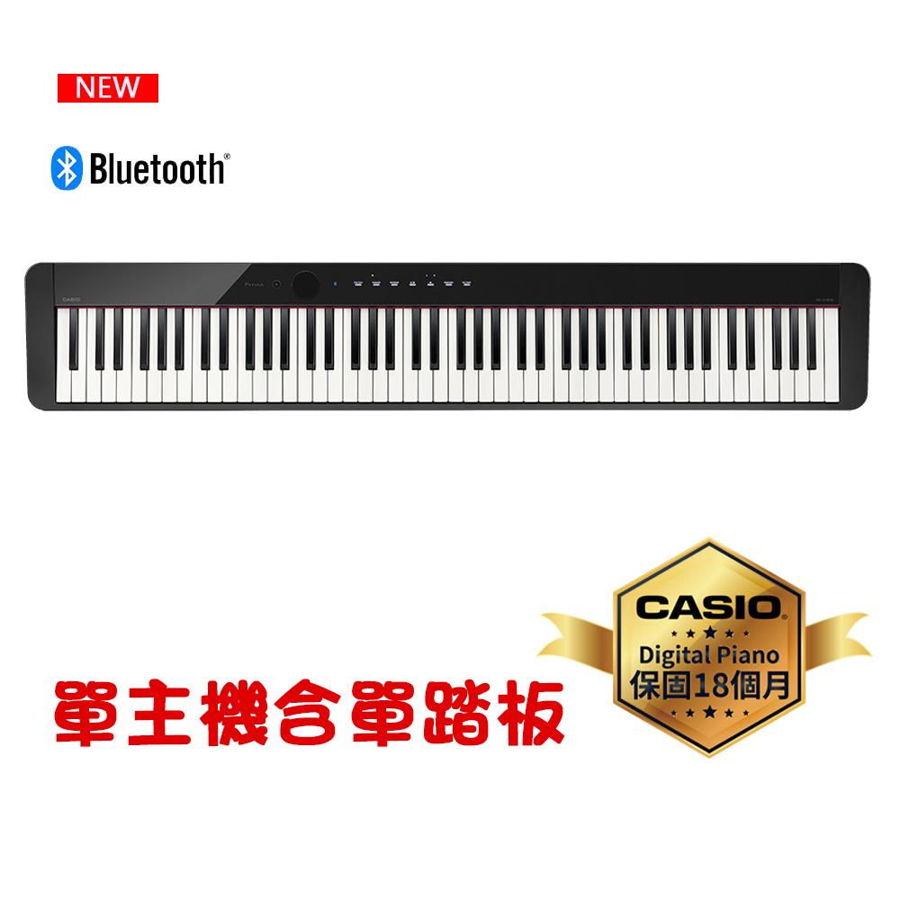 CASIO卡西歐原廠Privia數位鋼琴PX-S1000單主機含耳機