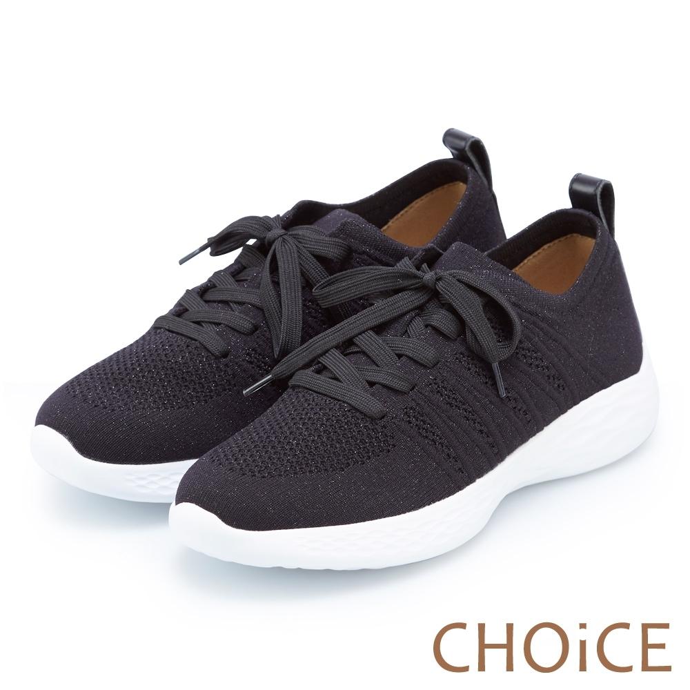CHOiCE 輕量針織布面綁帶休閒鞋 黑色
