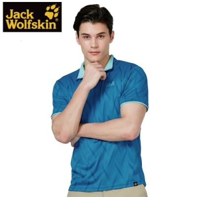 【Jack Wolfskin 飛狼】男 竹炭立領短袖排汗衫 抗菌除臭『松石綠』
