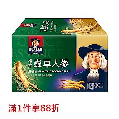 桂格 冬蟲夏草養氣人蔘滋補液60ml*6入