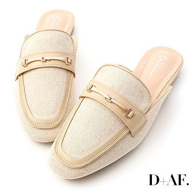 D+AF 愜意經典.馬銜釦拼接平底穆勒鞋*米