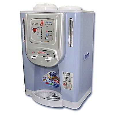 JINKON 晶工牌 10.2L光控溫熱全自動開飲機 JD-4205