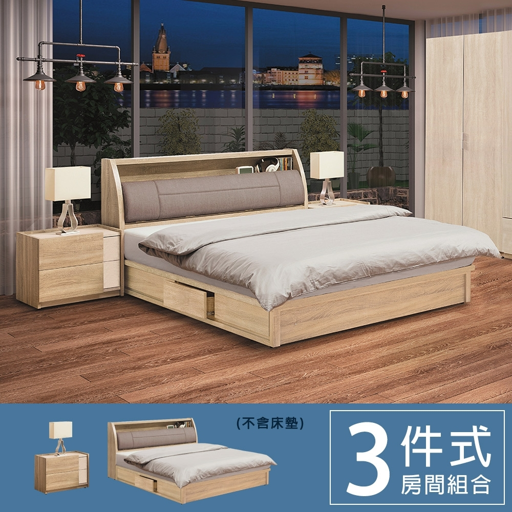 柏蒂家居-瑞莎3.5尺單人房間組-三件組(3.5尺床頭箱+抽屜床底+床頭櫃)