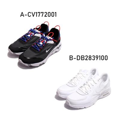【時時樂限定】Nike 慢跑鞋 AIR MAX EXCEE LEATHER 男鞋