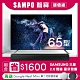 SAMPO聲寶 65型 4K HDR 聯網 LED EM-65HB120(無視訊盒)(買就送Google Nest Mini) product thumbnail 1