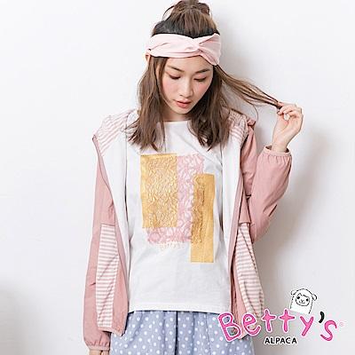 betty's貝蒂思 連帽條紋拼接防風拉鍊外套(淺粉)