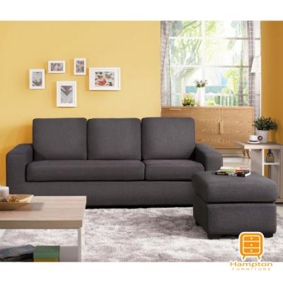 漢妮Hampton安道爾系列多功能沙發組-深灰色