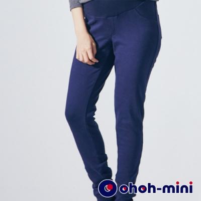 【ohoh-mini 孕婦褲】磨毛純棉修身孕婦褲