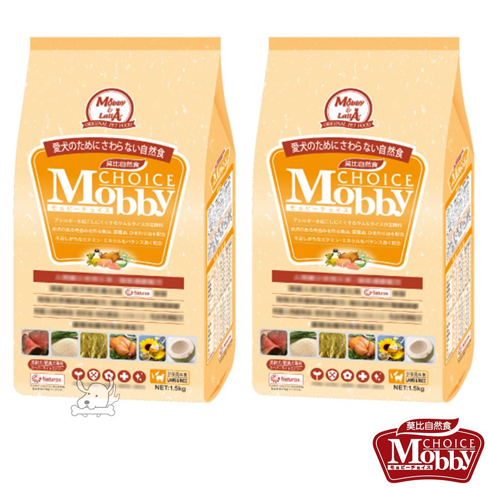 Mobby 莫比 羊肉+米 肥滿/高齡犬配方飼料 3公斤 X 2包