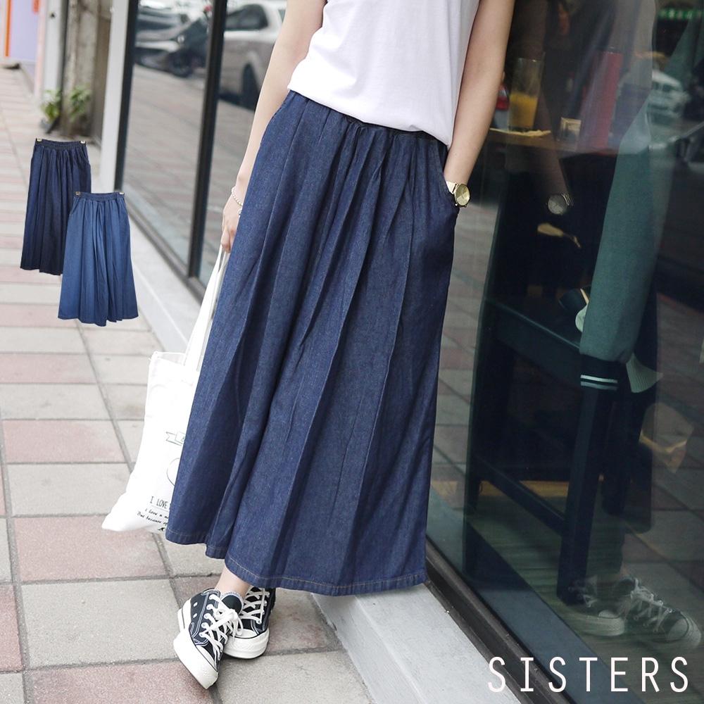 [時時樂限定]韓國輕單寧高含棉牛仔寬褲裙 SISTERS
