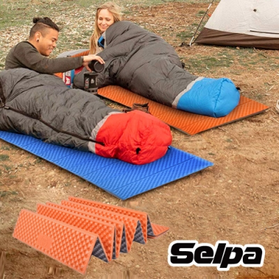 韓國SELPA 超輕量加厚耐壓蛋巢型折疊防潮墊(三色任選) 蛋巢睡墊