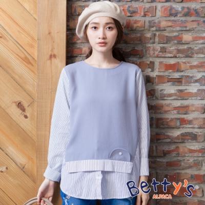 betty's貝蒂思 素面拼接條紋下擺開襟上衣(灰色)