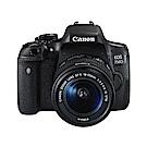 贈64G全配包包套裝) Canon 750D 18-55mm相機鏡組公司貨