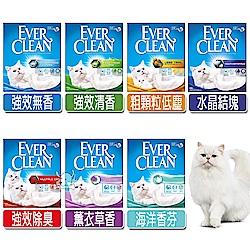 Ever Clean 藍鑽 超凝結貓砂 低塵配方 10L 任選2盒