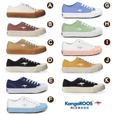 【時時樂限定-夏日全色系】KangaROOS 男女 CRUST 甜點餅乾鞋(11款任選)