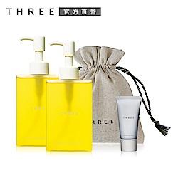 THREE 平衡潔膚油組