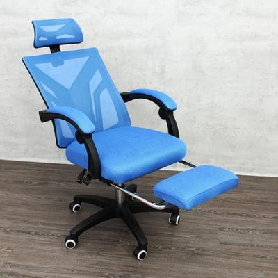 【Effect】人體工學多功能電腦椅(4色任選/附腳架)