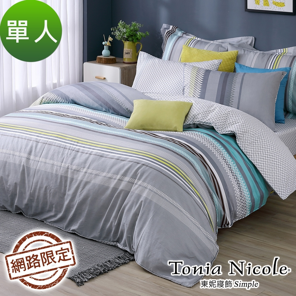 Tonia Nicole東妮寢飾 初曉天晴100%精梳棉兩用被床包組(單人)