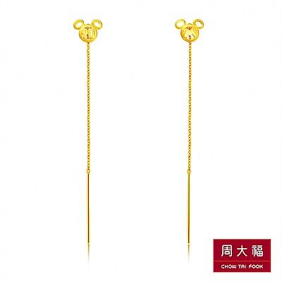 周大福 迪士尼經典系列 米奇時尚線型黃金耳環(兩用可拆式)