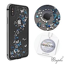 apbs iPhone XS Max 6.5吋施華彩鑽鋁合金屬框手機殼-鐵灰藍色圓舞曲