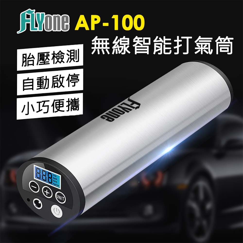 FLYone AP-100 無線智能高壓打氣筒